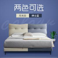 ZUOYOU 左右家私 DR102 意式轻奢真皮实木软床 单独皮床 1.8*2m