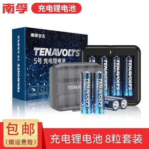 南孚 锂可充5号充电电池USB2/4节套装 1.5V恒压快充五号充电锂电池 8粒套装