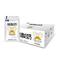 京东PLUS会员:得益 简酸奶 低温酸牛奶 160g*20袋