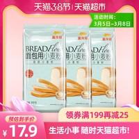 金龙鱼面包粉 高筋烘焙面粉500g*3家用小麦粉烘焙原料 面包机烤箱
