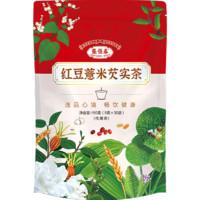 张恒春 红豆薏米花茶 150g