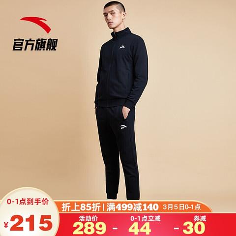 安踏 ANTA 官方旗舰男子套装春秋款跑步健身男运动套装立领外套两件套 基础黑-3 L(男175)