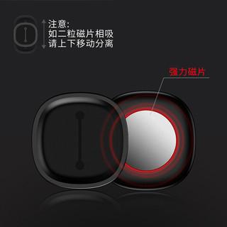 倍思耳机数据线收纳集电脑桌面磁吸理线车载固定线夹苹果iPhone11xs12vanture绕线器防缠 磁吸款-石墨黑