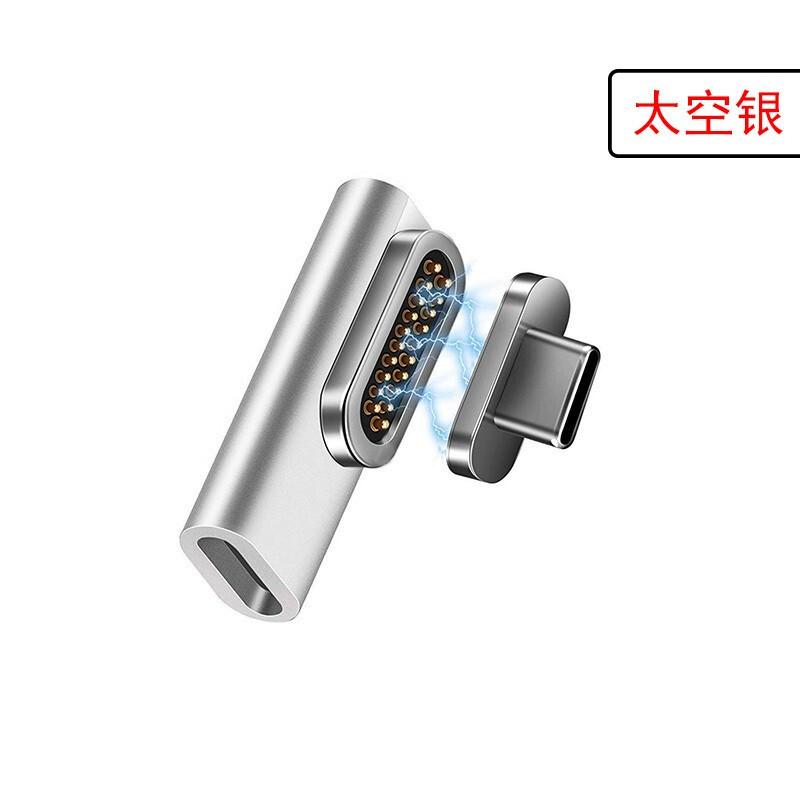 AORO type-c全功能磁吸转接头适用M1苹果笔记本电脑Macbook air充电器雷电3转接头 磁吸弯头
