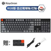 keychron K1无线蓝牙MAC机械键盘 有线/无线多模双系统矮轴机械游戏键盘iPadpro兼容 K1-104键RGB红轴