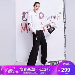 彪马 PUMA 女子 生活系列 PI Hoodie 针织卫衣 刘雯同款 531351 02 白 亚洲码 M 160/84A