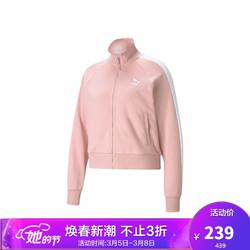 彪马 PUMA 女子 生活系列 Iconic T7 Track Jacket TR (s) 针织外套 531412 15 粉色 亚洲码 L 165/88A