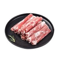 京东PLUS会员:西鲜记 盐池滩羊 180天羔羊肉卷 300g*3件+羔羊蝎子 500g +凑单品