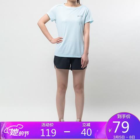 361度女装运动套装女夏季短袖运动裤子宽松透气2件套运动服 661822901-2淡蓝 L