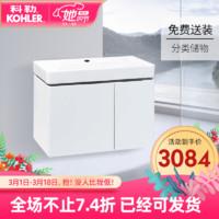 KOHLER 科勒 45764T-S-PD1 希雅维浴室柜 900mm 单孔