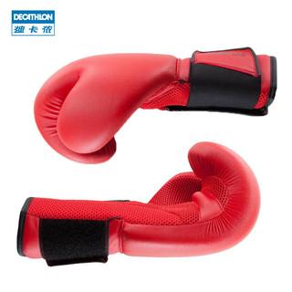 迪卡侬 成人拳击手套男女散打泰拳格斗搏击初学者拳套 100 BOXG 经典100-红色 4oz