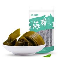 金唐(JinTang)干海帶 海產干貨 寬葉海帶150g 鮮美可口涼菜涼拌菜火鍋煲湯材料 *9件