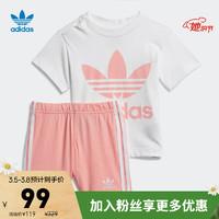 阿迪達斯官網adidas 三葉草 SHORT TEE SET嬰童裝運動短袖套服FT8796 白/榮耀粉 榮耀粉 98CM