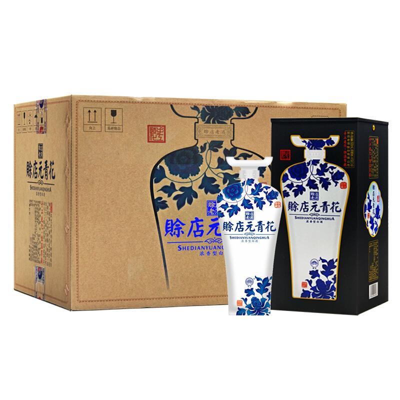 河南白酒 赊店老酒元青花500ml 浓香型白酒52度6瓶整箱