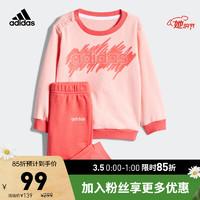 阿迪達斯官網 adidas I LIN JOGG FT 嬰童裝訓練運動套裝FM0653 榮耀粉/基礎粉 86CM