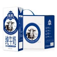 5日0点、评论有奖、京东PLUS会员:SANYUAN 三元 全脂纯牛奶 250ml*12盒*2提