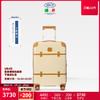 BRICS布里克斯行李箱21寸万向轮拉杆箱BELLAGIO旅行箱密码登机箱