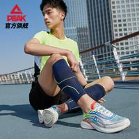 5日0点、新品发售:PEAK 匹克 E12527H 轻弹 男款002跑鞋