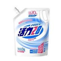 活力28 柔顺护理洗衣液 2kg  *7件