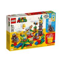 女神超惠买:LEGO 乐高 Super Mario 超级马力欧系列 71380 定制专属冒险套装 +凑单品