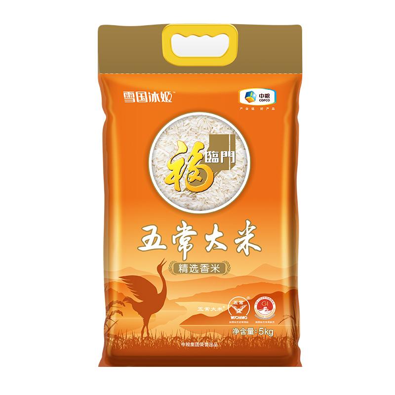 福临门 大米 雪国冰姬 五常大米 精选香米 5kg  *5件