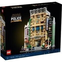 百亿补贴、再降价 : LEGO 乐高 创意街景系列 10278 警察局