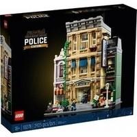 百亿补贴、再降价:LEGO 乐高 创意街景系列 10278 警察局
