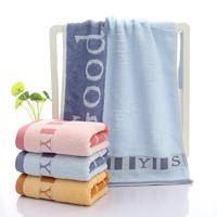 純棉毛巾32股美好生活面巾毛巾純棉