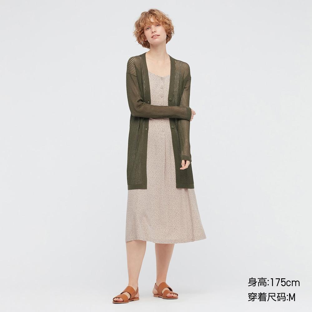女神超惠买 : 优衣库 436246 设计师合作款 倪妮同款 女士吊带连衣裙