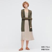 女神超惠买:优衣库 436246 设计师合作款 倪妮同款 女士吊带连衣裙