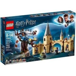 乐高 LEGO 75953 霍格沃茨城堡 打人柳 哈利波特系列