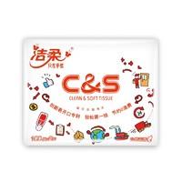 C&S 洁柔 抽纸 3层*100抽*20包(195mm*123mm) *4件