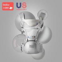 BABYCARE多功能婴儿背带四季通用宝宝前抱式腰凳四季透气抱娃神器