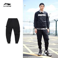 李宁卫裤男士2021新款BADFIVE篮球系列男装收口针织运动裤