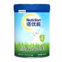 Nutrilon 诺优能 PRO儿童配方调制乳粉  4段 800g *5件