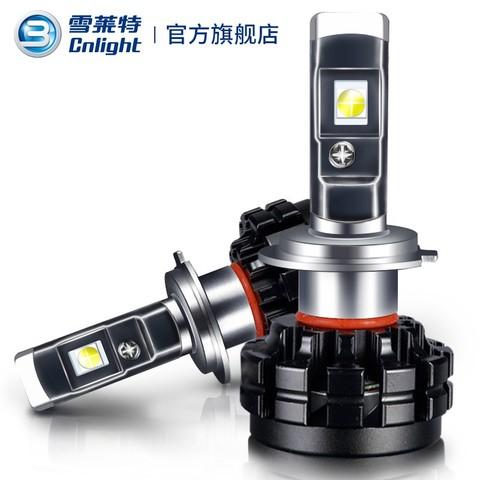 Cnlight 雪莱特 M1-LED 汽车LED大灯 1对装