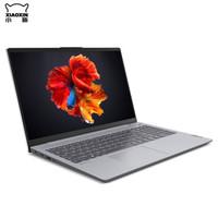 百亿补贴:Lenovo 联想 小新15 2020 锐龙版 15.6英寸笔记本电脑(R7-4800U、16GB、512GB、100%sRGB)