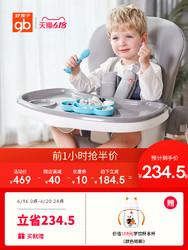gb好孩子儿童餐椅婴儿多功能可折叠宝宝餐椅吃饭餐椅