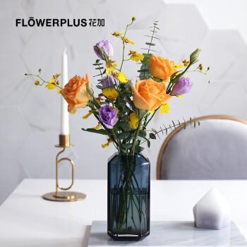FlowerPlus 花加 简约混合鲜花(悦花4束 时令鲜花1束)