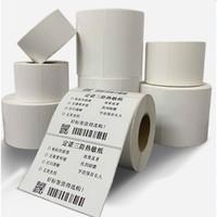 定诺 三防热敏标签纸 40*30mm*800张 1卷