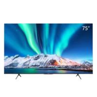 百亿补贴:Hisense 海信 75E3F液晶电视 75英寸