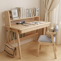 Sena Zuoju 塞纳左居 北欧全实木书桌学习桌 0.8m