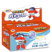 milkfly 妙飞 儿童成长奶酪杯 100g*2盒