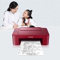 京东PLUS会员:Canon 佳能 TS3380 彩色喷墨打印一体机