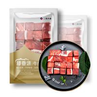 穆香源 巴西原切牛肉块 500g *8件