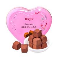 88VIP:Beryl's 倍乐思 提拉米苏味巧克力 80g +凑单品