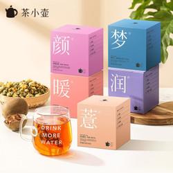 Teapotea 茶小壶 花草茶 211g