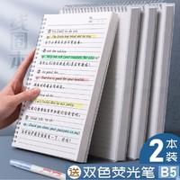 科星 线圈笔记本 方格内页 B5/80张 2本装 送荧光笔1支   *3件