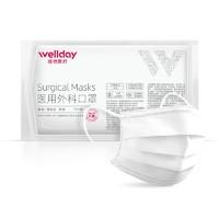 聚划算百亿补贴:WELLDAY 维德 一次性医用外科口罩 25只