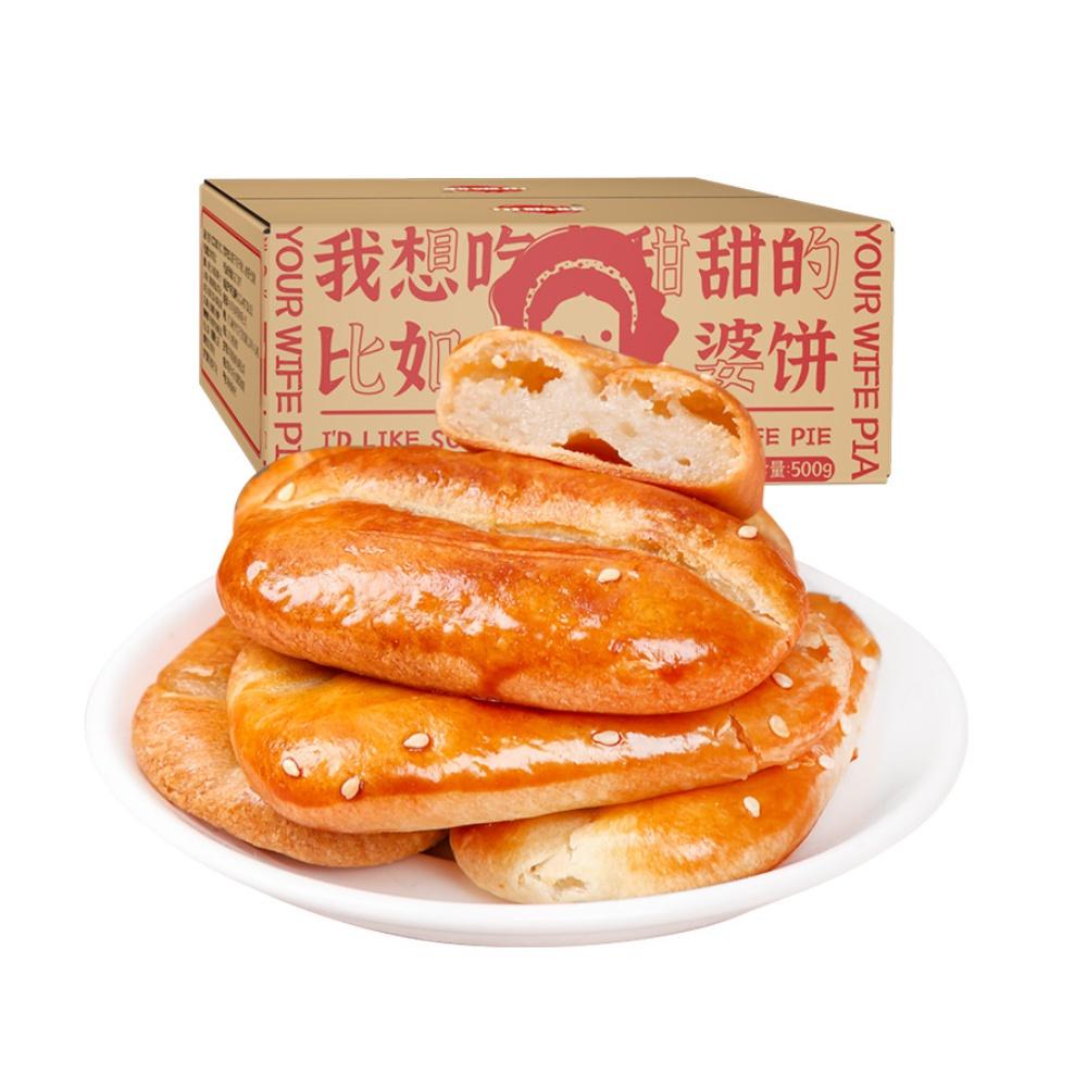 可啦哆老婆饼500g+澳洲纽仕兰A2奶1L*3+Clemente橄榄油750ml+盼盼手撕面包整箱600g +凑单品